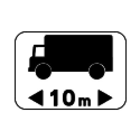 Signalisation : Panonceau M4q